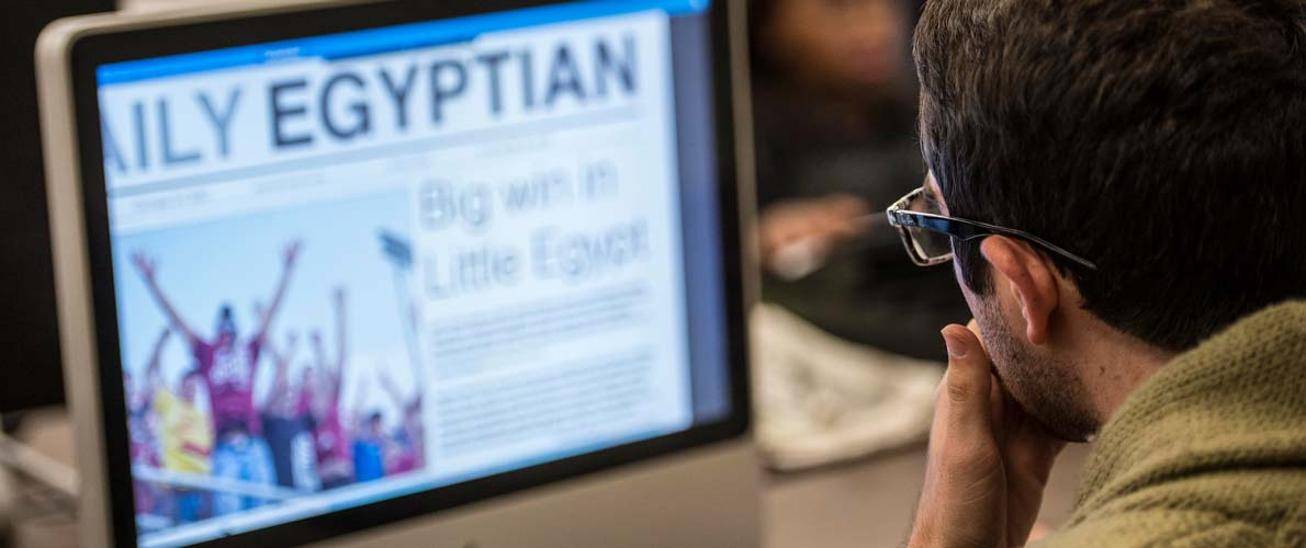 Studnent at Daily Egyptian computer